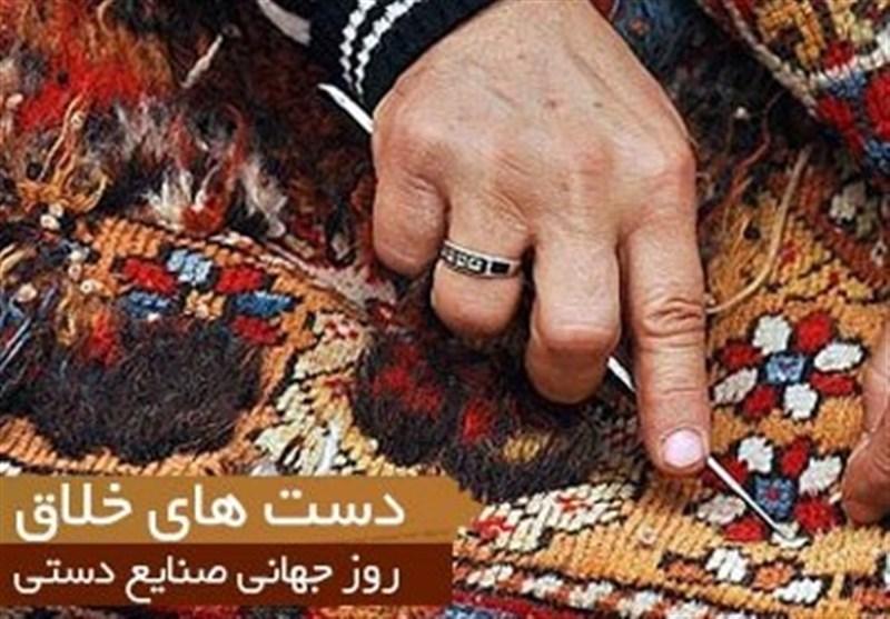 پروژههای کارآفرینی و دانشبنیان در حوزه صنایع دستی اردبیل اجرا میشود