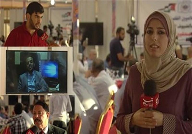 ندوة فلسطینیة حول الحرب السعودیة: تصفیة القضیة