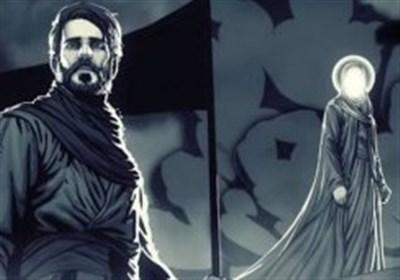 نماهنگ «مرد می خواهد» اثر جدید علیرضا عصار