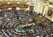 """بالفیدیو.. مشادات ساخنة فی البرلمان المصری حول اتفاقیة """"تیران وصنافیر"""""""