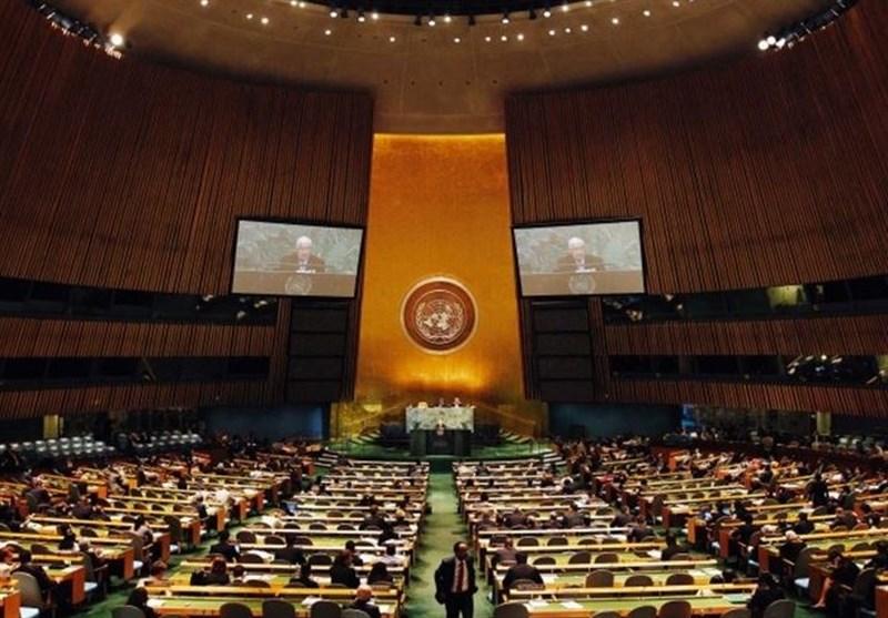 عصبانیت اسرائیل از سازمان ملل برای استفاده از کلمه فلسطین در کنار قدس