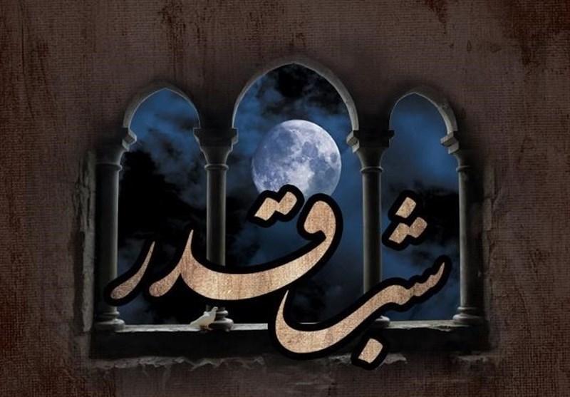 عکس شب قدر نوزدهم رمضان