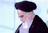امام خمینی(ره): هرچه تقصیر کرده باشیم، در این روز مبارک از او عیدی میخواهیم + فیلم