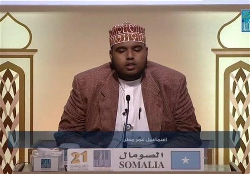 صومالی قاری