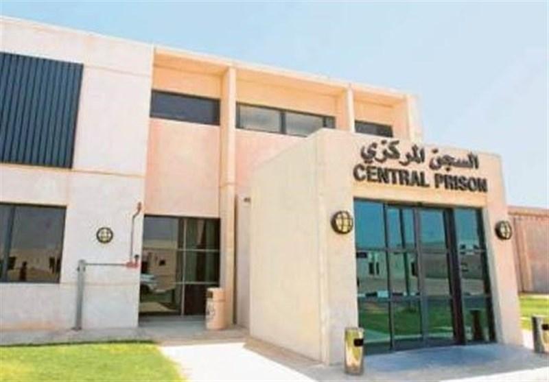 UAE Pardons 21 Iranian Prisoners