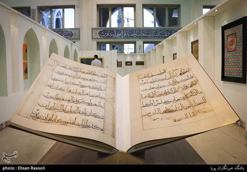 ششمین نمایشگاه قرآن در پیشوا آغاز بهکار کرد