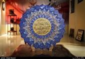 مشهدا 500 رخداد فرهنگی در قالب نمایشگاه قرآن مشهد پیشبینی شده است