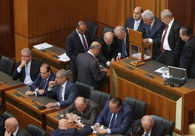 البرلمان اللبنانی