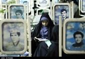 برگزاری ویژه برنامه آوای حسینی در گلستان شهدای اصفهان