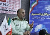 Police Seize Nearly 1.8 Tons of Illicit Drugs in Southeast Iran