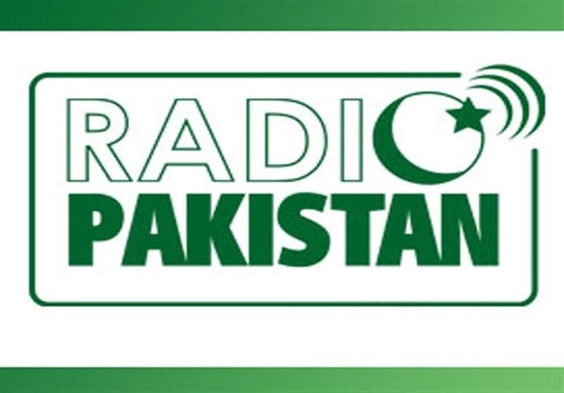 ریڈیو پاکستان