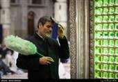 برنامه مراسم شبهای قدر در حرم امام