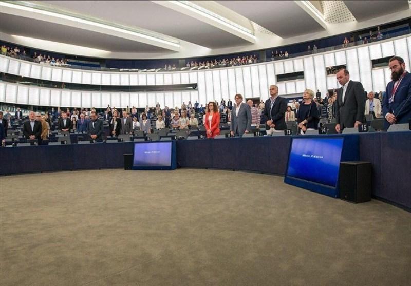 یورپین پارلیمنٹ میں تہران حملے پر ایک منٹ کی خاموشی + تصویر