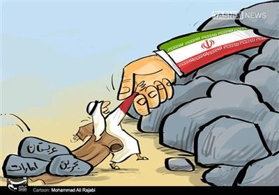 کاریکاتور/ تحریمهای سه روزه و سی ساله !!!