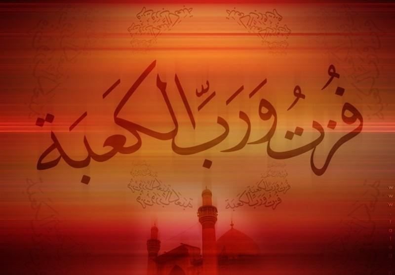 فزت و رب الکعبہ / تاریخ انسانی کی واحد شخصیت جس نے اپنی زندگی میں ہی اپنی کامیابی کا اعلان کیا