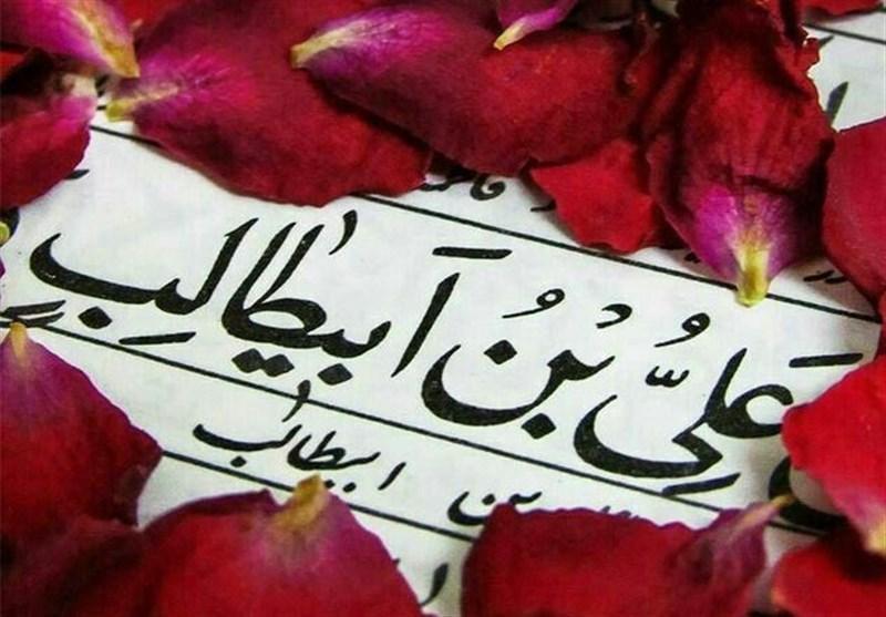 علی (علیہ السلام) کو میری امت پر ایسے ہی فضیلت حاصل ہے جیسے ایک باپ کو اسکی اولاد پر؛ الحدیث