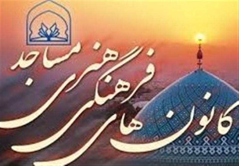 یزد| مشکلات اقتصادی کانونهای مساجد را با چالش روبهرو کرده است