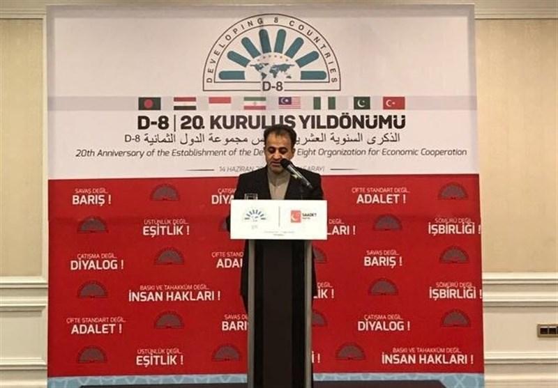 Türkiye'den D-8 Zirvemiz İçin Yer ve Tarih Bekliyoruz