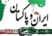 «پاکستان ایرانیترین همسایه» اینستاگرامی شد