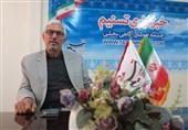 """""""نظر افضلی"""" رئیس مجمع نمایندگان خراسان جنوبی شد"""