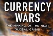 شیوه نوین جنگ آمریکا با ایران /داستان جنگ ارزی 1390 را از زبان طراح آن بشنوید + ویدئو
