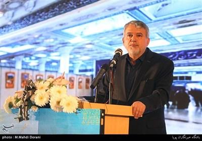 سخنرانی سیدرضا صالحی امیری وزیر فرهنگ و ارشاد اسلامی
