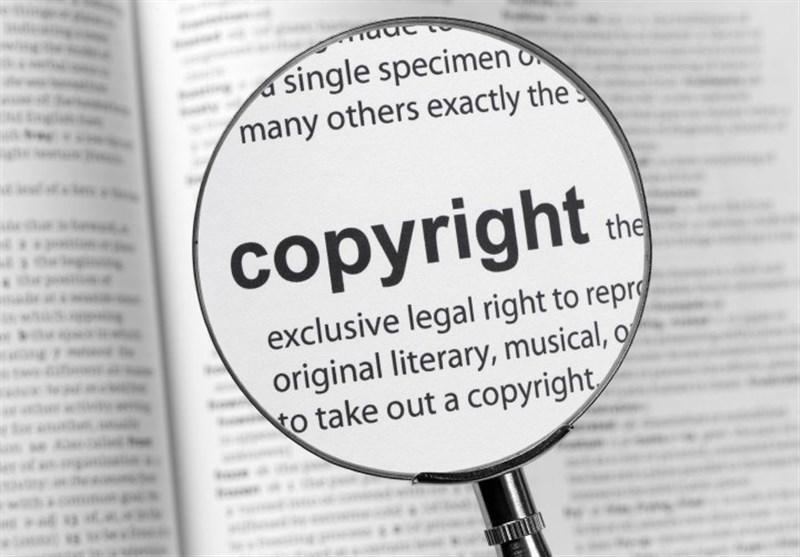 عدم رعایت حق کپیرایت برای نخبگان یزد مشکل آفرین شده است