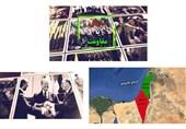 مستند «سازش یا مقاومت؟» به مناسبت روز جهانی قدس پخش میشود
