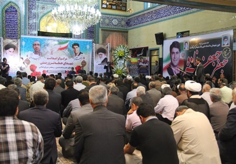 گرامیداشت شهدای تروریستی مجلس در ارومیه