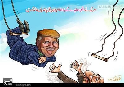پھر وہی ایران! پھر وہی پابندیاں!