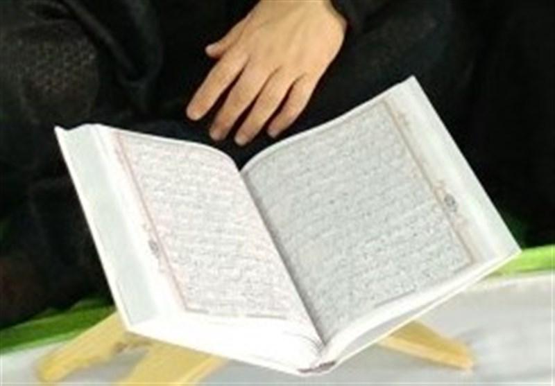 تعلیمی اداروں میں قرآن پاک کی لازمی تعلیم کا بل منظور