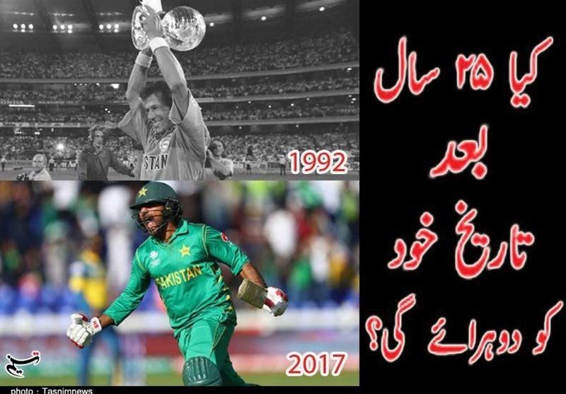 وہی رمضان وہی پاکستان؛ کیا 25 سال بعد تاریخ خود کو دہرائے گی؟؟