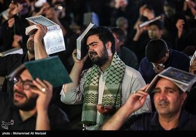 Laylat al-Qadr Marked by Muslim Iranians at Jamkaran Mosque