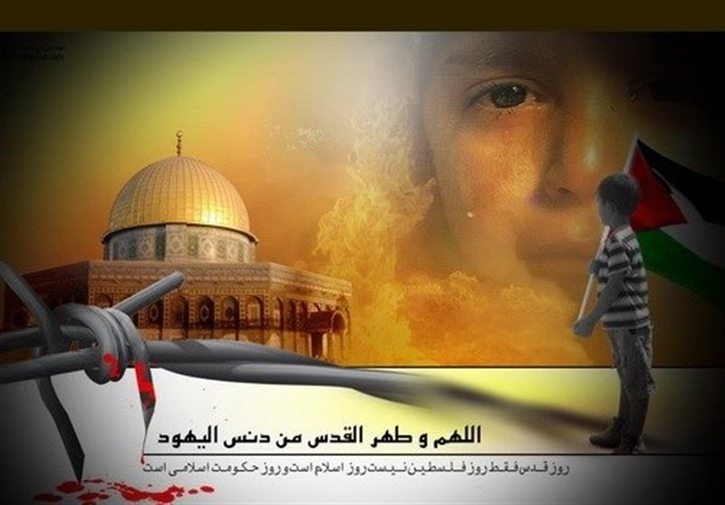 اساسیترین هدف اعلام روز جهانی قدس حمایت از مردم مظلوم فلسطین است