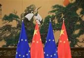 توافق مهم تجاری چین و اروپا به دور از تهدیدهای ترامپ