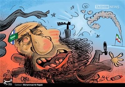 کاریکاتور/ اولین سیلی نرم به داعش!