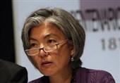 مقام باسابقه سازمان ملل به عنوان نخستین وزیر خارجه زن کره جنوبی انتخاب شد