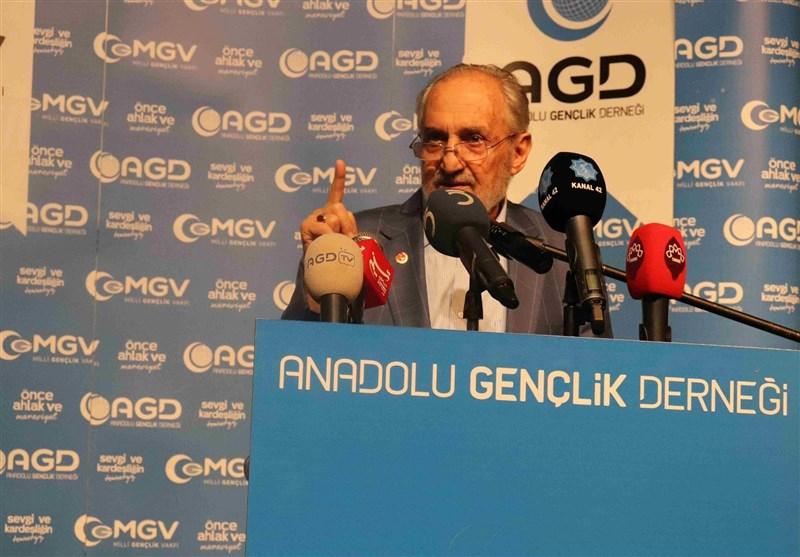 AGD, Kudüs Günü Programı Düzenledi