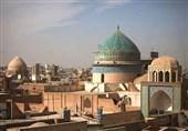 مسجد میرچخماق یزد