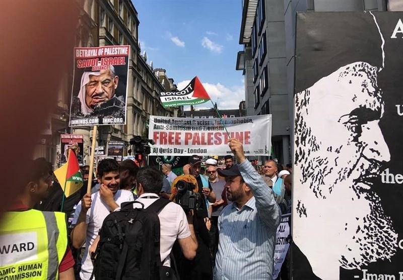 القدس لندن 2