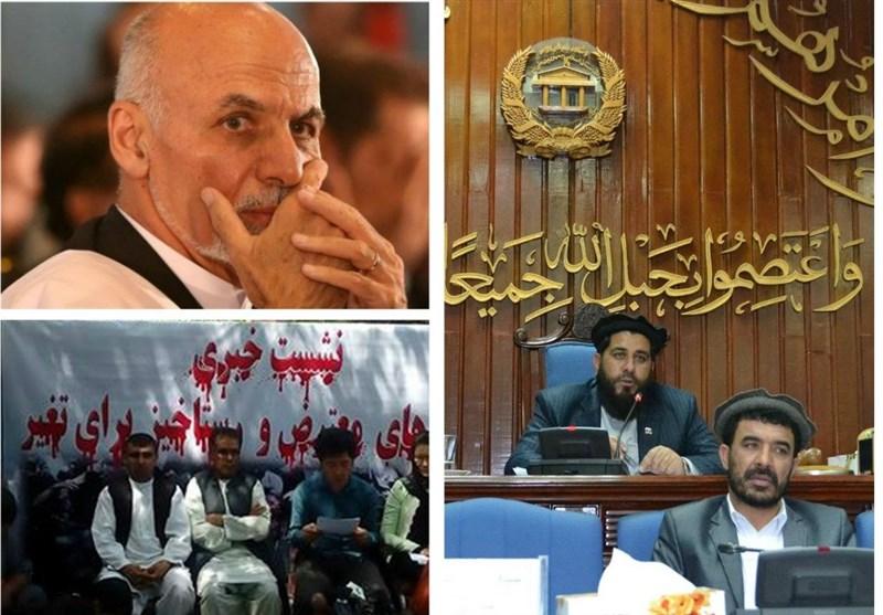 معترضان کابل و جنگ زرگری سنای افغانستان با دولت