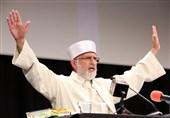 دکتر قادری و هوادارنش نیز به خیابانها میآیند/ تعیین تکلیف آینده سیاسی پاکستان در خیابانهای لاهور
