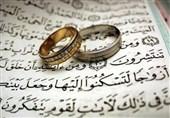 بیش از 25 هزار عقد ازدواج در دفاتر ازدواج استان کرمان به ثبت رسید