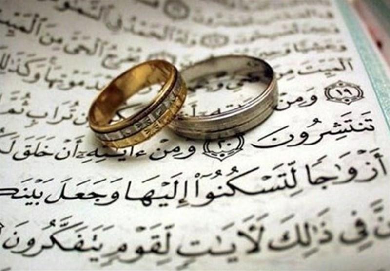 ازدواج آسان