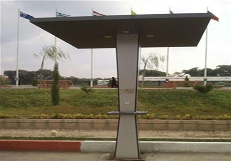 ابداع و راهاندازی «ایستگاه شارژ رایگان تلفن همراه شهری» با انرژی خورشیدی در کشور