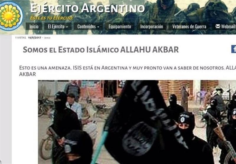 داعش سایت ارتش آرژانتین را هک کرد