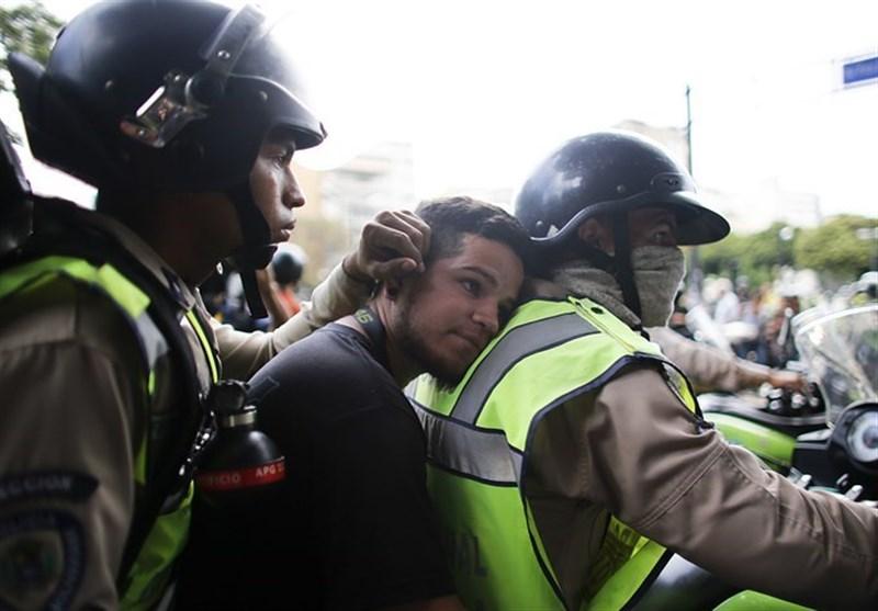 تظاهرات ونزوئلا