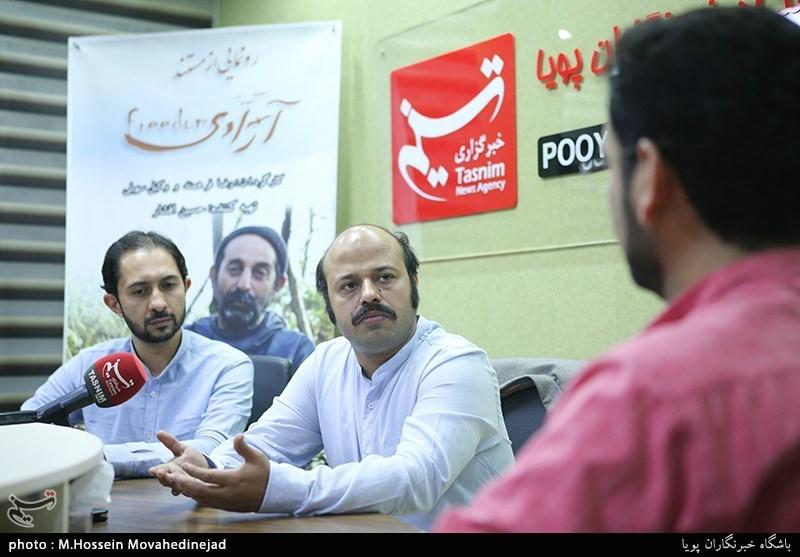 """تسنیم نیوز ایجنسی میں دستاویزی فلم """"آزادی"""" کی رونمائی"""