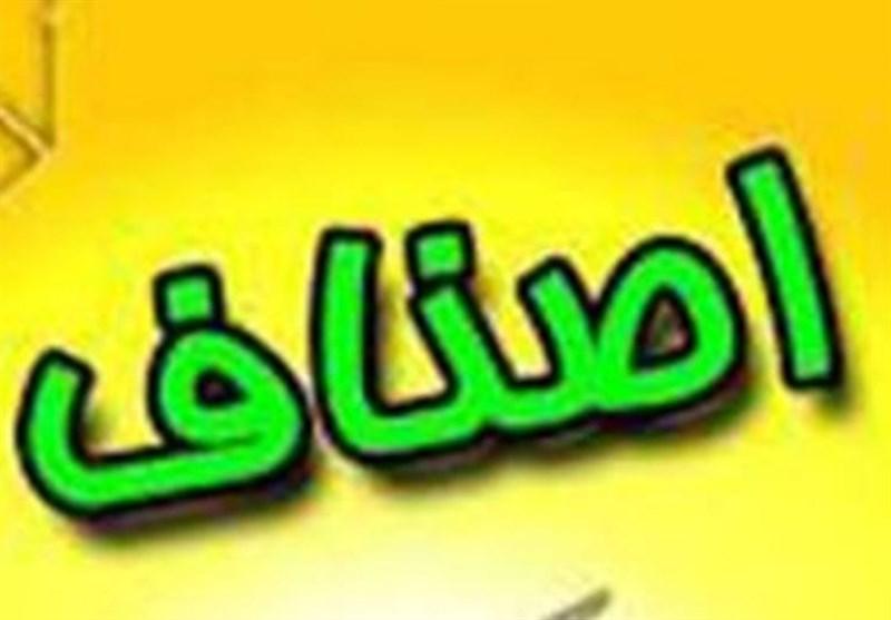 5 هزار پرونده تخلفات صنفی البرز در تعزیرات رسیدگی شد