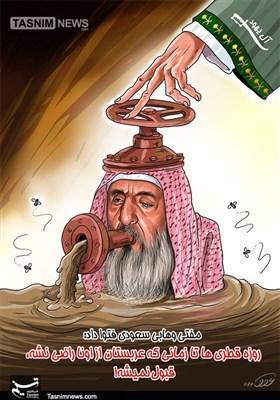 کاریکاتور/ حرف مفت یک وهابی!!!